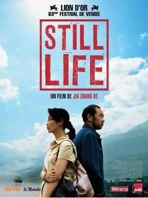 Still Life has won the LA Film Critics award for Best Foreign Film and Best Cinematography and the prestigious Golden Lion Award at the Venice Film Festival.