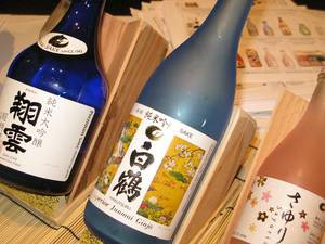 Delicious and misunderstood: Strap on your goggles; it's time to sip sake.
