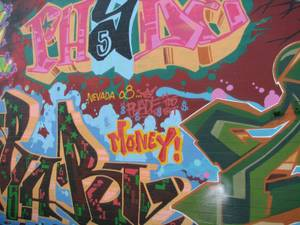This colorful graffiti-style mural at First Street and Coolidge Avenue disappeared in 2009.